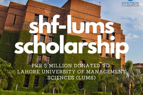 SHF Scholarship